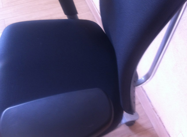 Hag h05 desk chair review (and how my bad back liked it)