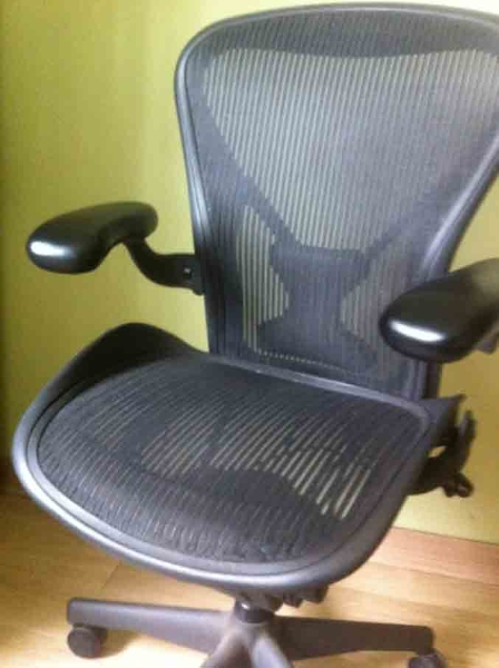 aeron mesh seating backrest