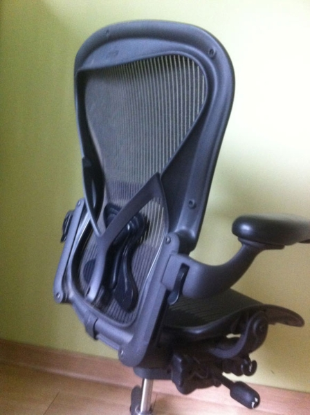 Aeron chair review - Is it the best desk chair for back pain ? - Mal de dos & Aeron chair review - Is it the best desk chair for back pain ? - Mal ...